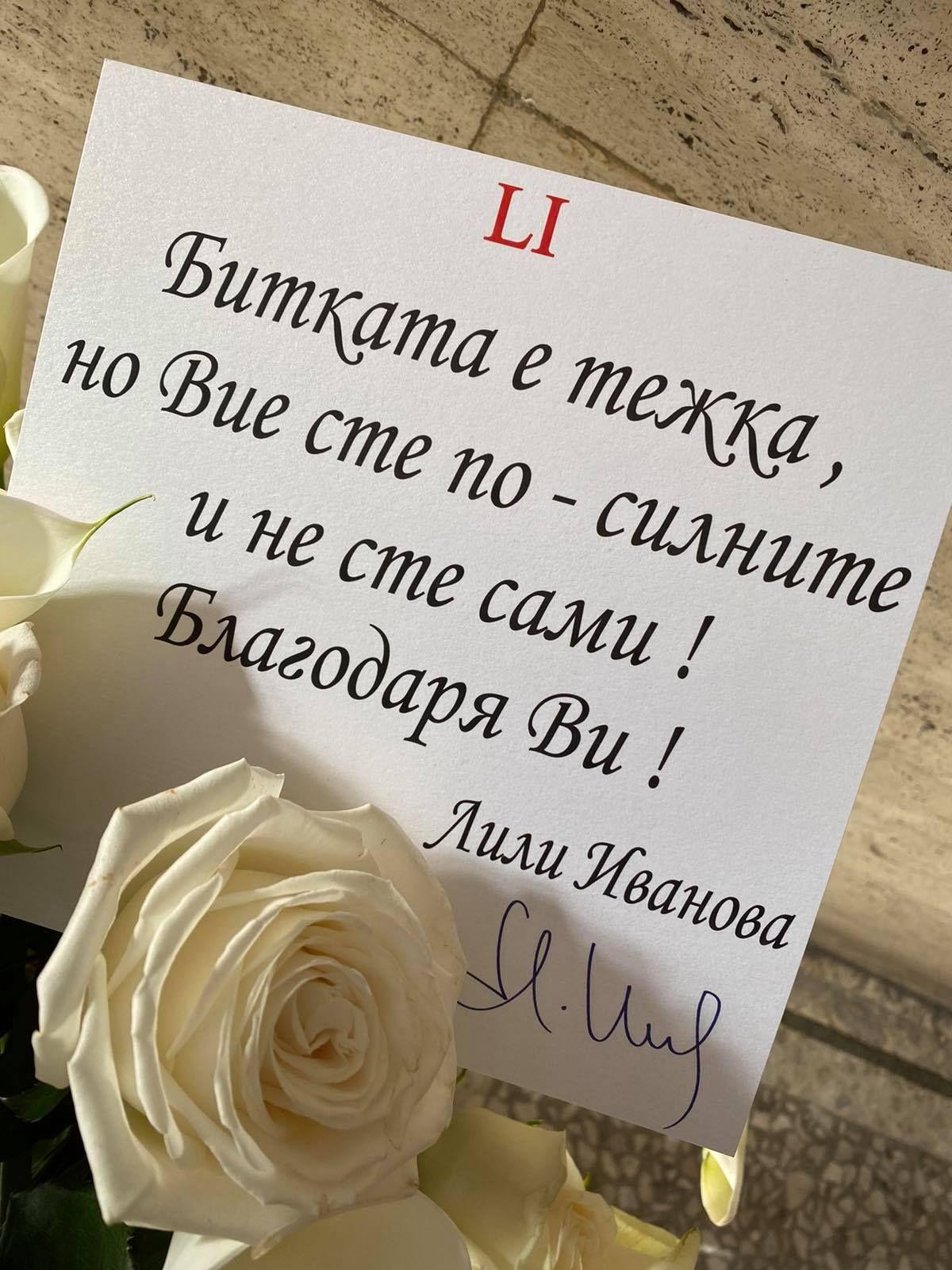 """Картичка с надпис """"Битката е тежка, но вие сте по-силните и не сте сами"""", придружи подаръка на певицата към медиците"""