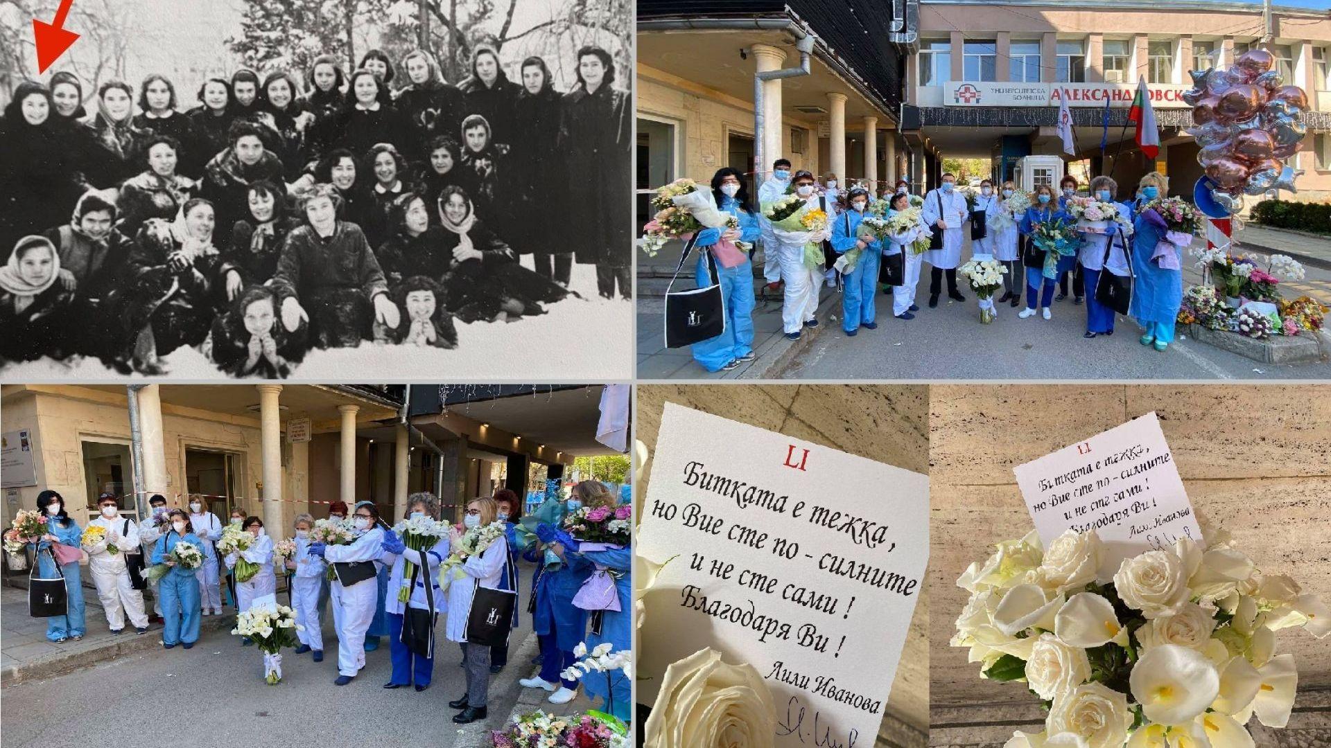 Лили Иванова отбеляза рождения си ден с дарение и снимка от старите ленти
