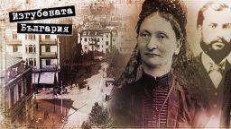105 години от смъртта на Госпожата, която остави всичко свое на България