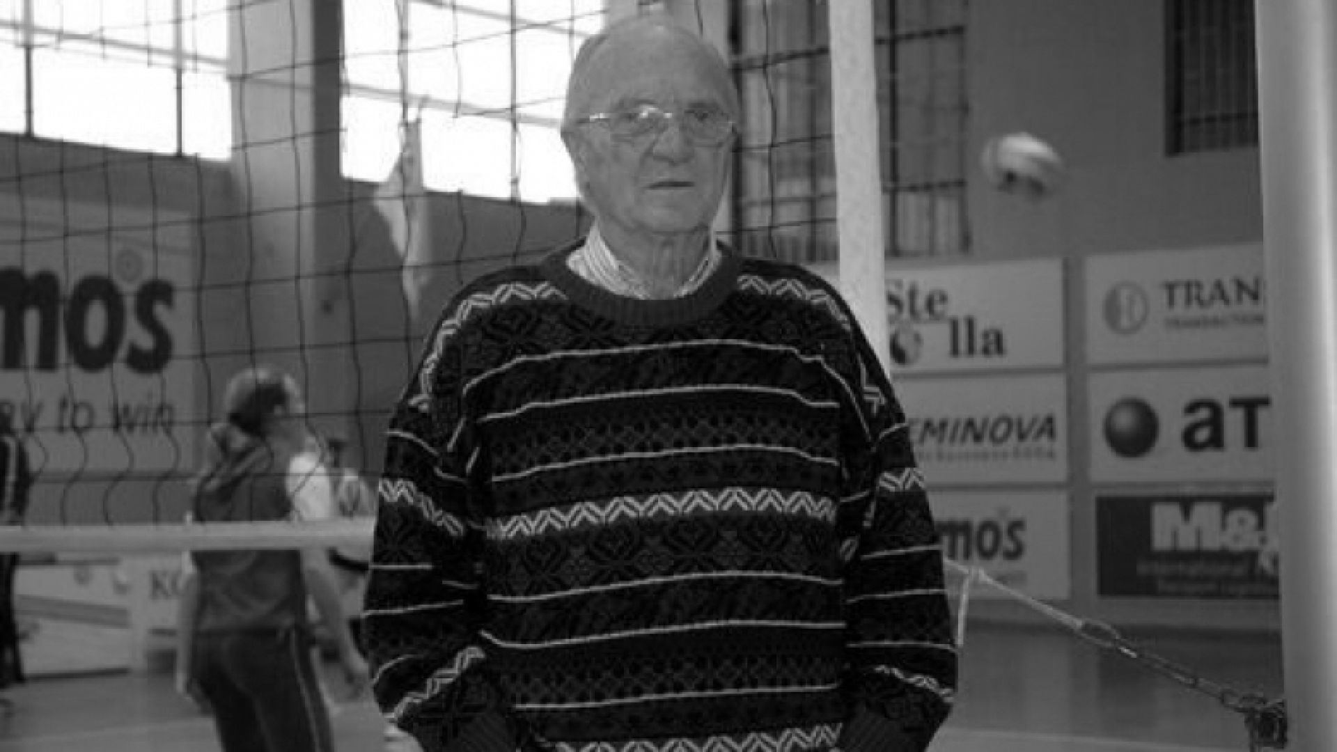 Почина големият български волейболист Тодор Симов