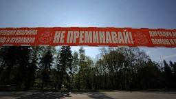 """Oтварят за посещение """"Врана"""" и парка на Военната академия"""