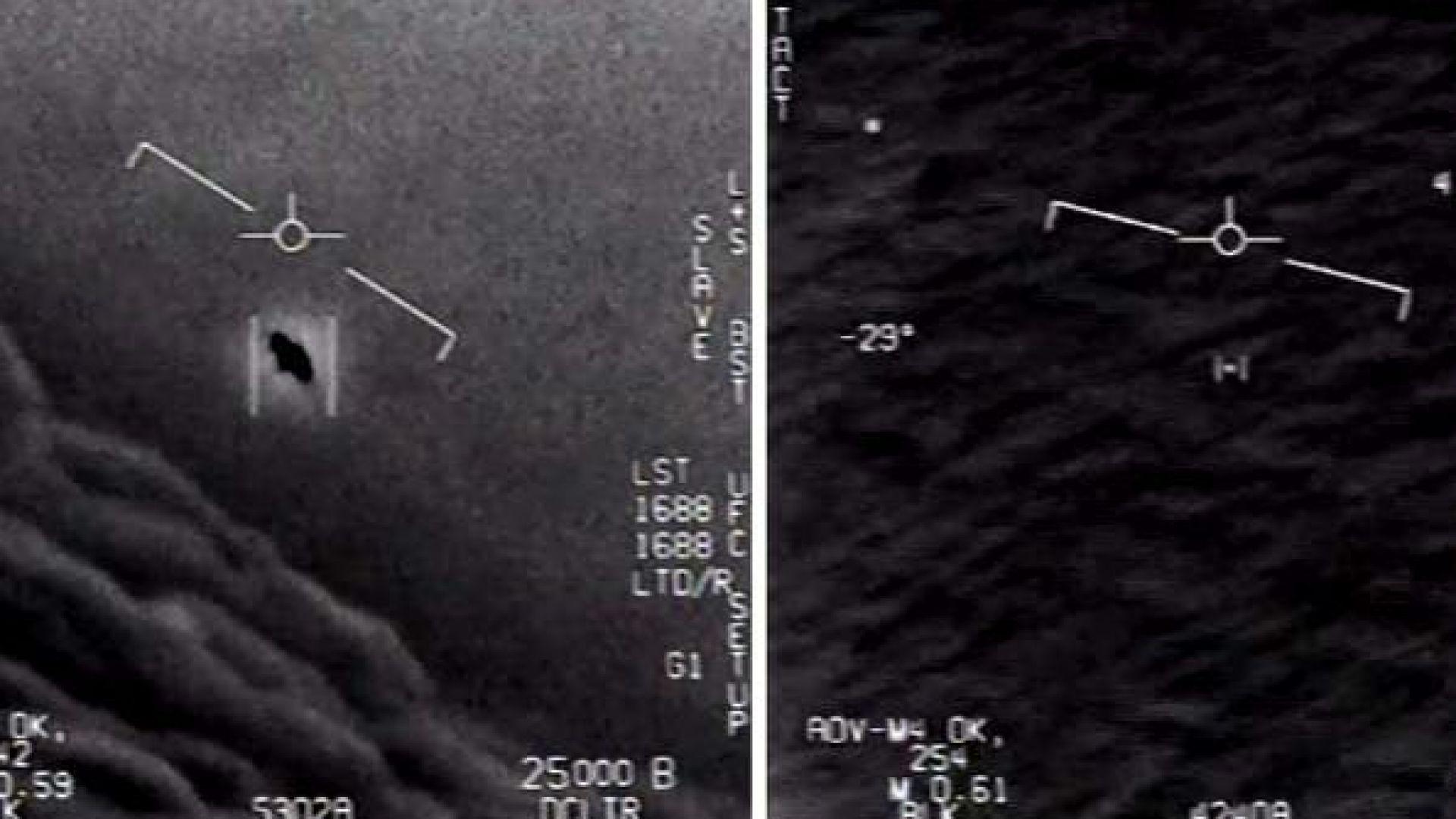 Мистериозни летящи обекти са забелязани над кораби на американския флот