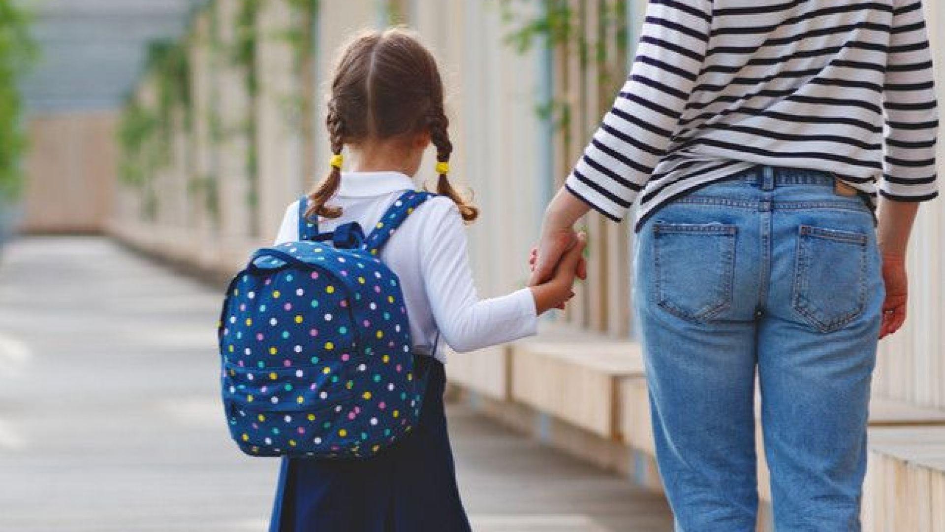 От 22 до 30 май родителите на деца в предучилищна