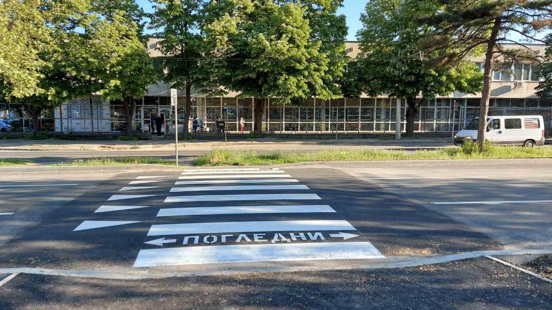 Пуснаха движението по обновения участък от бул.