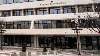 Благоевград официално остана без кмет
