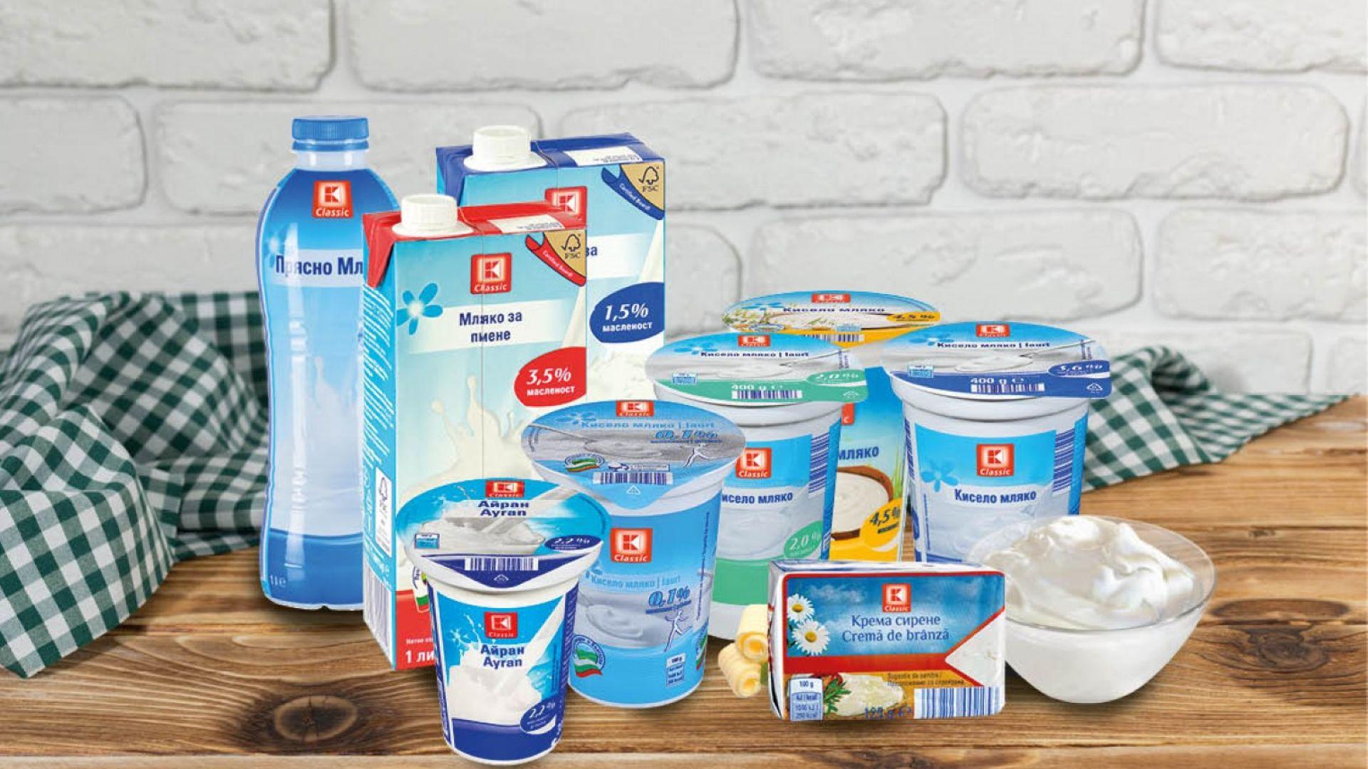 Kaufland България си партнира с над 30 български производители за собствени марки хранителни продукти