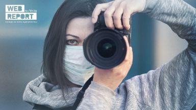 Web Report - чиста журналистика по време на пандемия