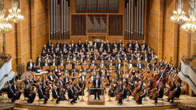 Звезден есенен полусезон на Софийската филхармония