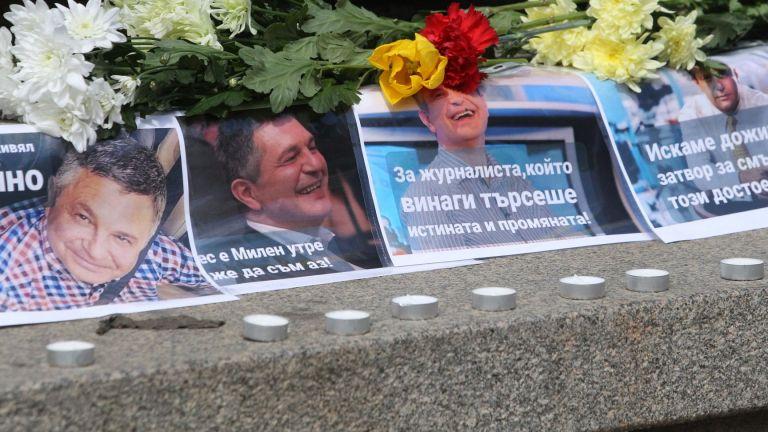 Близки и приятели на Милен Цветков се събраха в столичния