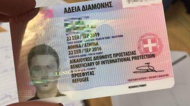 Разкриха схема за продажба на фалшиви гръцки шофьорски книжки
