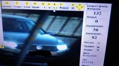 20-годишен тества камерите в Пловдив, мина със 132 км/ч и го снимаха