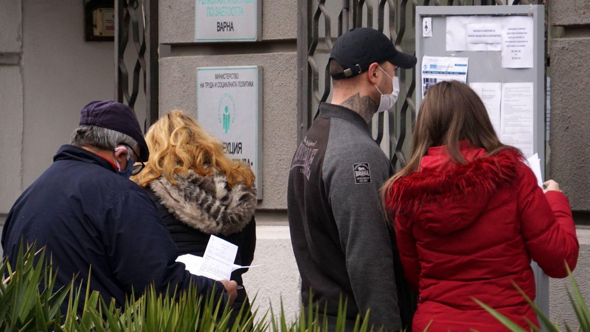 91 783 безработни от началото на извънредното положение в България