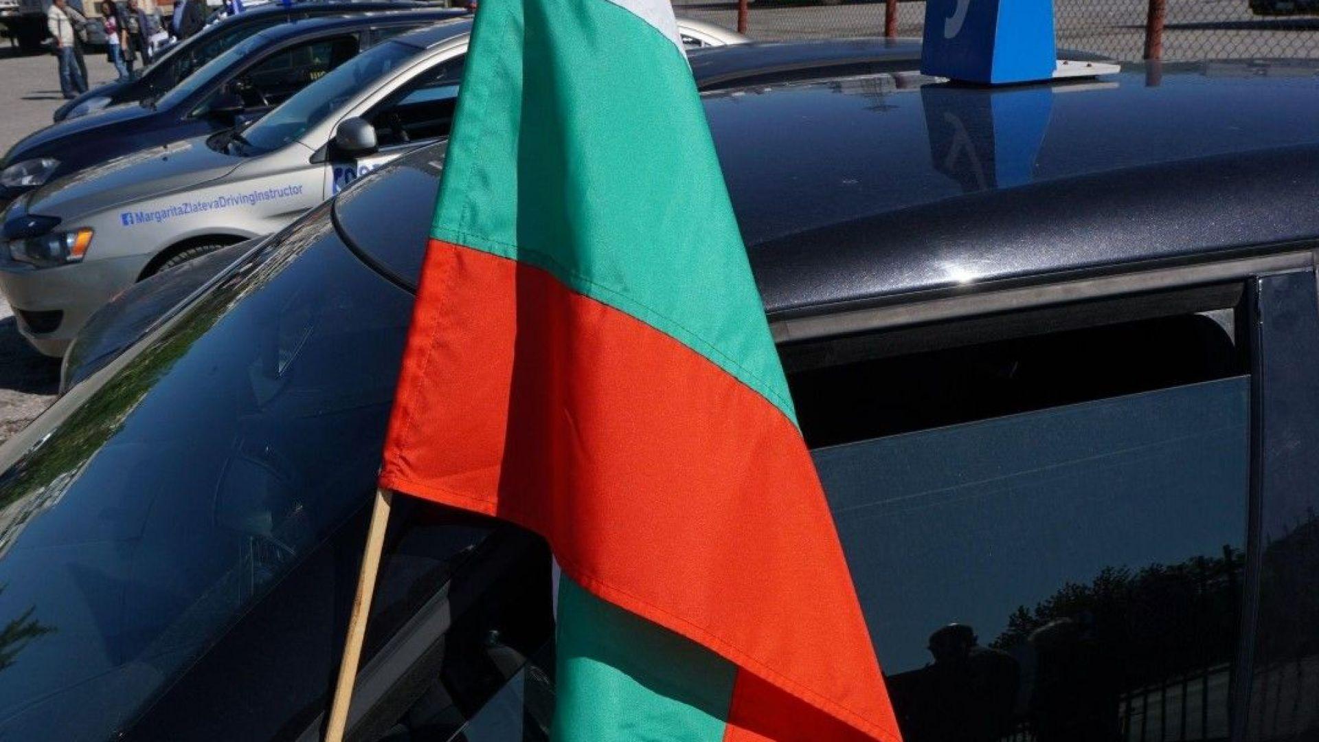 Общонационален протест на автоинструкторите на 7-и октомври