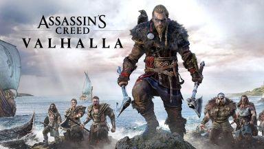 Следващата игра Assassin's Creed ще ви пренесе при викингите