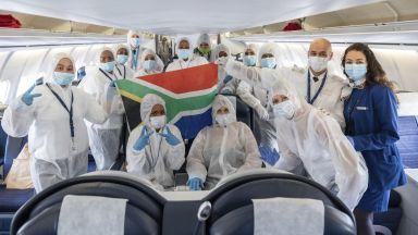 В самолета само след ваксинация?