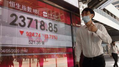 Икономиката на Хонконг потъна с рекордните за 45 г. почти 9%