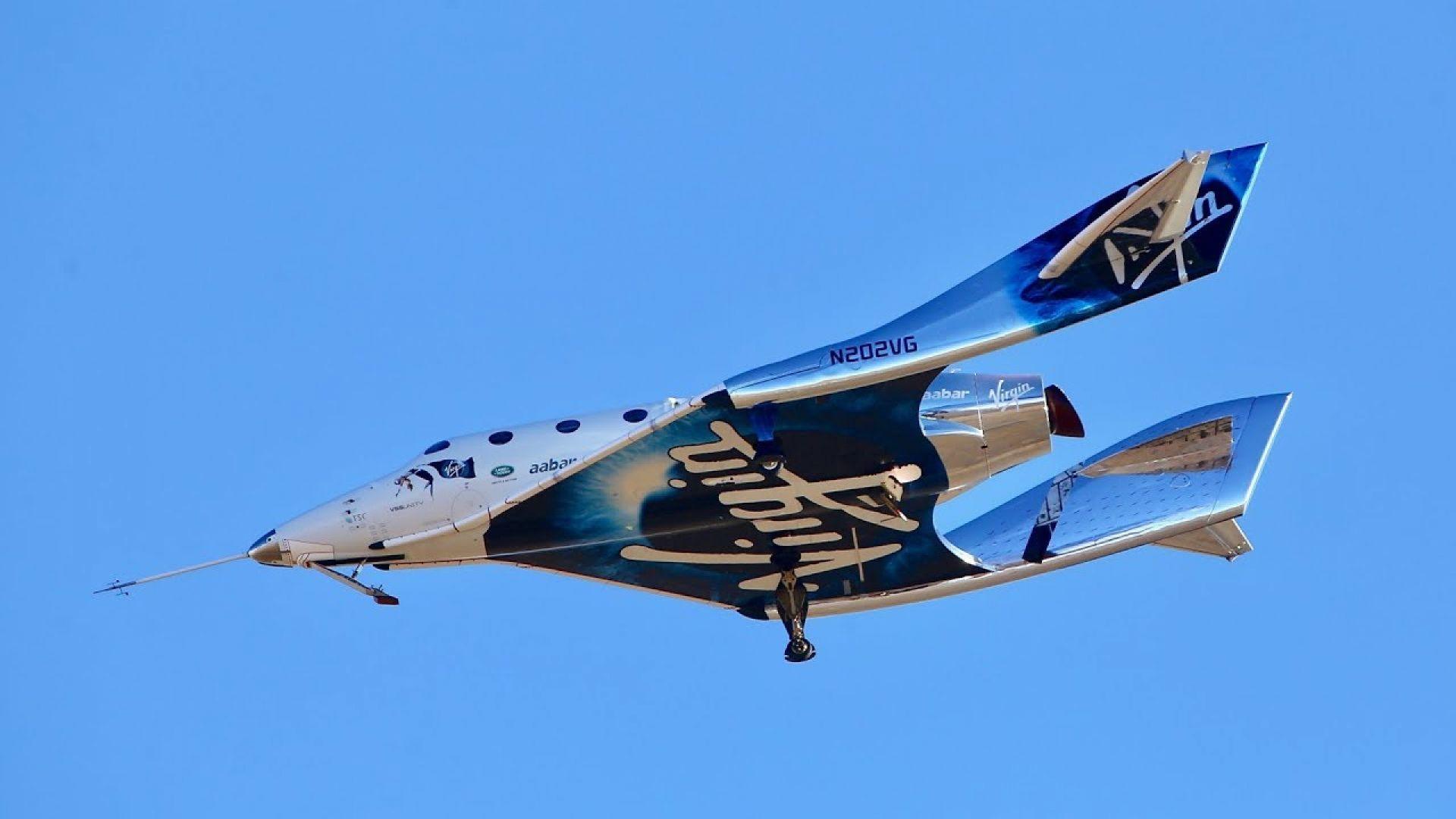 Virgin Galactic отлага предстоящия си космически полет заради Covid-19