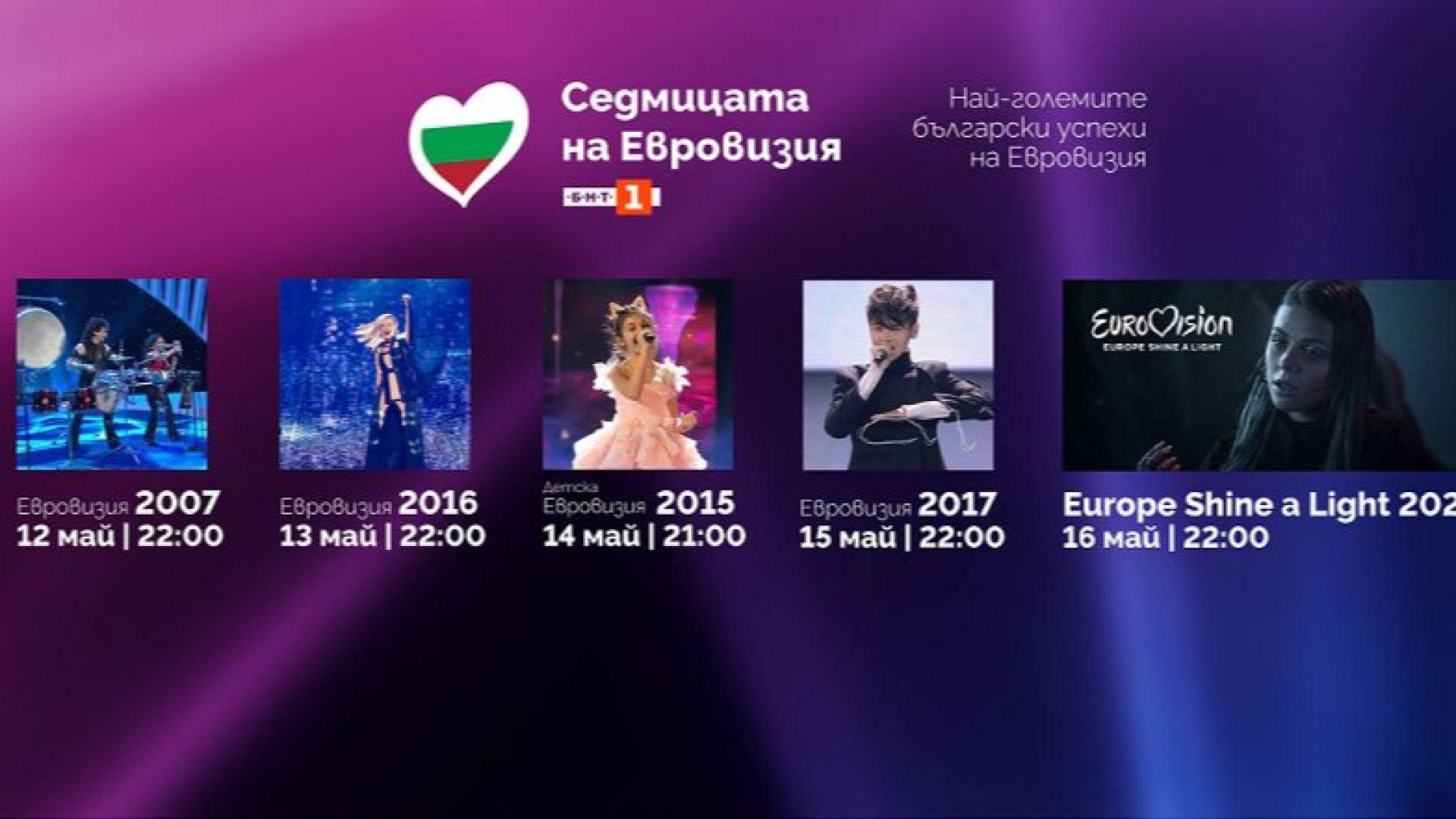 """Най-големите музикални успехи на България в """"Седмицата на Евровизия"""""""