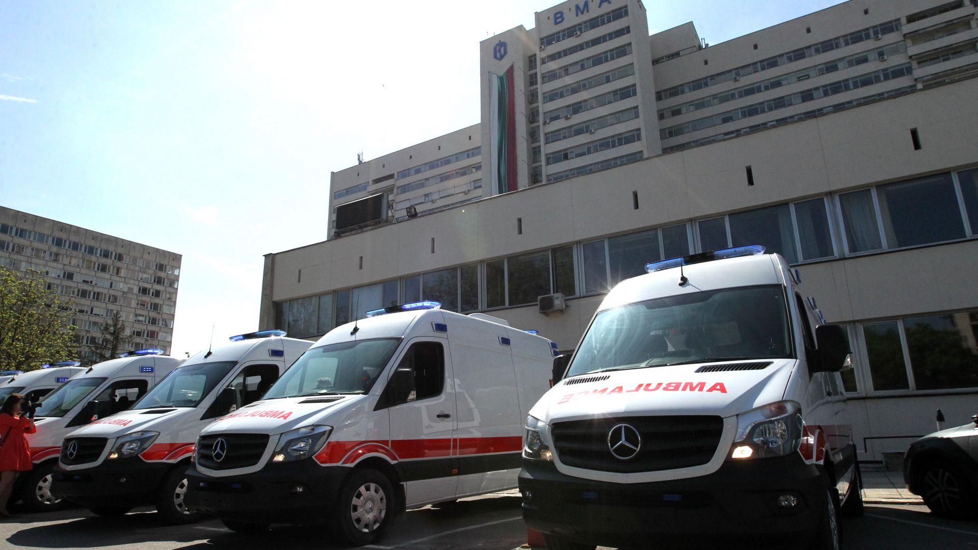 Мъж, по когото е стреляно в София, е настанен във