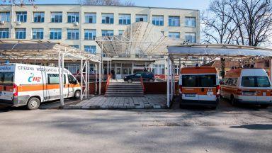 Няма здрави медици в спешното на МБАЛ-Пазарджик, призоваха за помощ