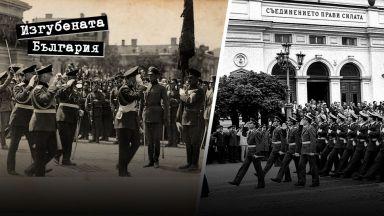 Парадите на Българската бойна слава: Виртуално