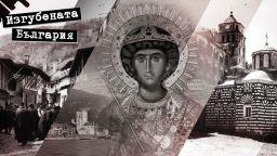 Образът на Свети Георги сам се изписал в Зографския манастир
