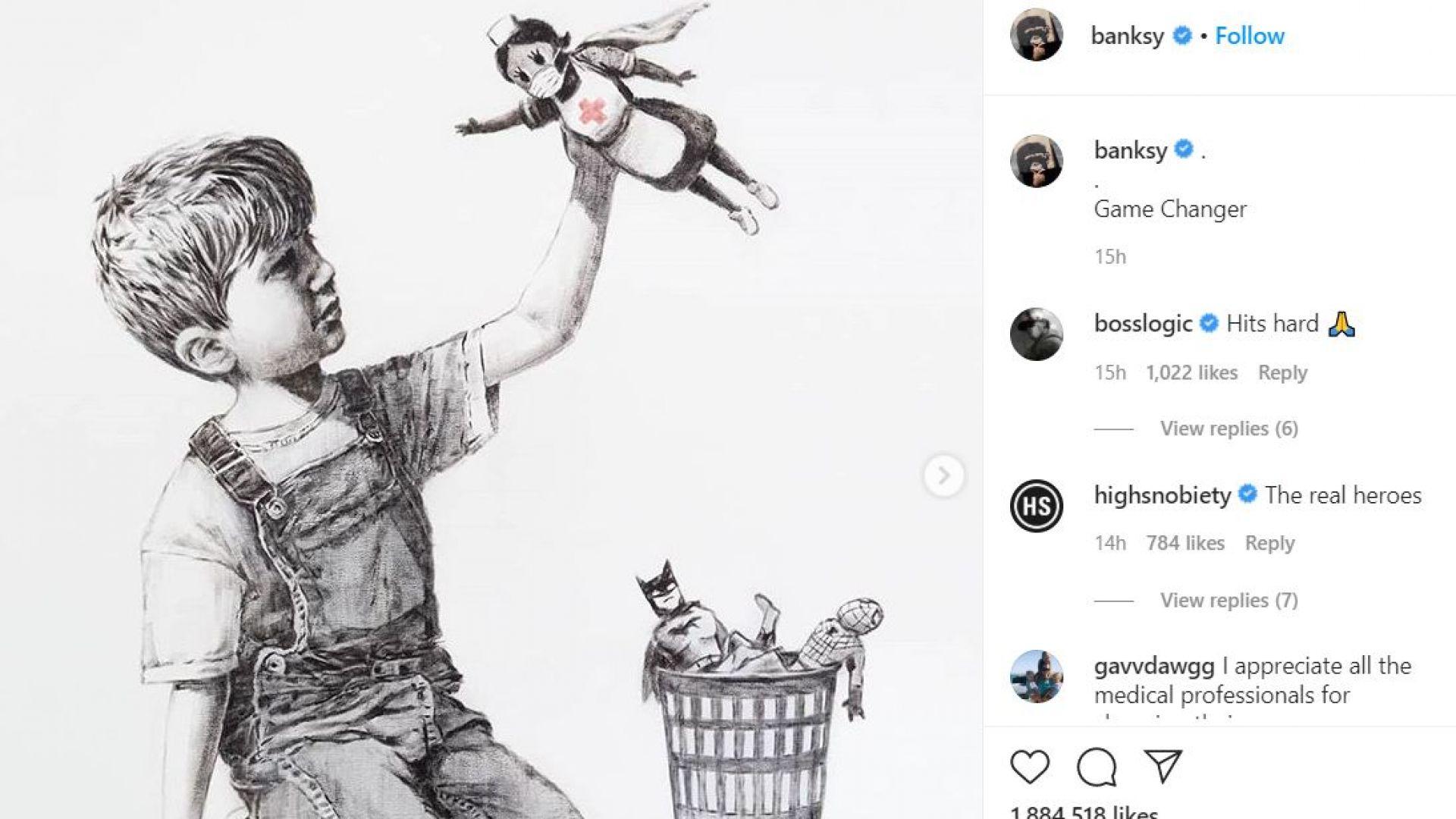 Британският художник Банкси сътвори рисунка, на която е изобразена медицинска