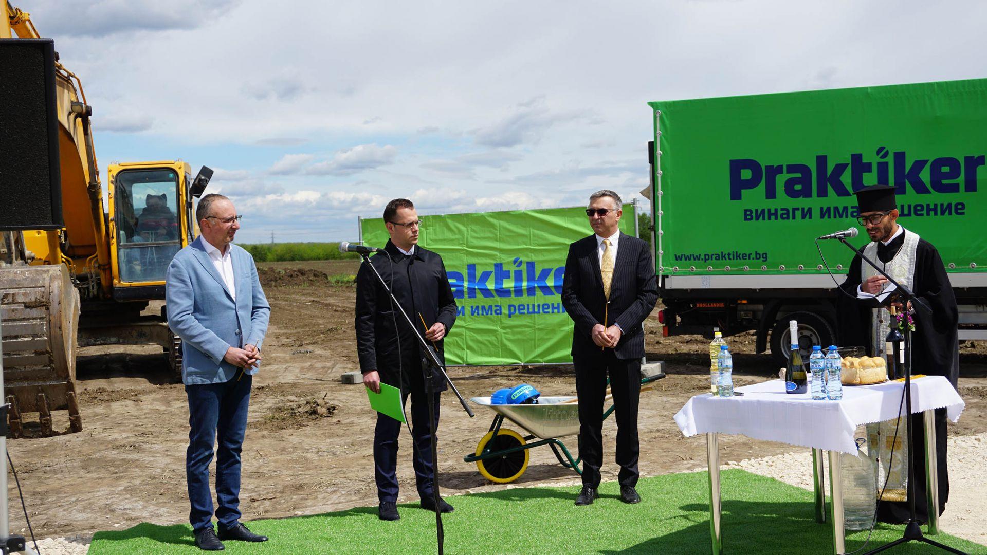 """""""Практикер"""" започва изграждането на хипермаркет в Добрич"""
