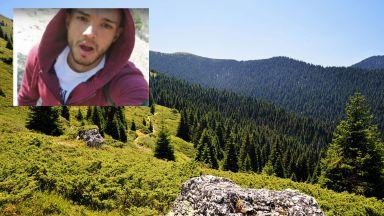 Младеж изчезна безследно край водопад в Стара планина