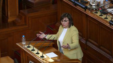 БСП: Борисов и съдебната власт водят безпринципна атака срещу президента