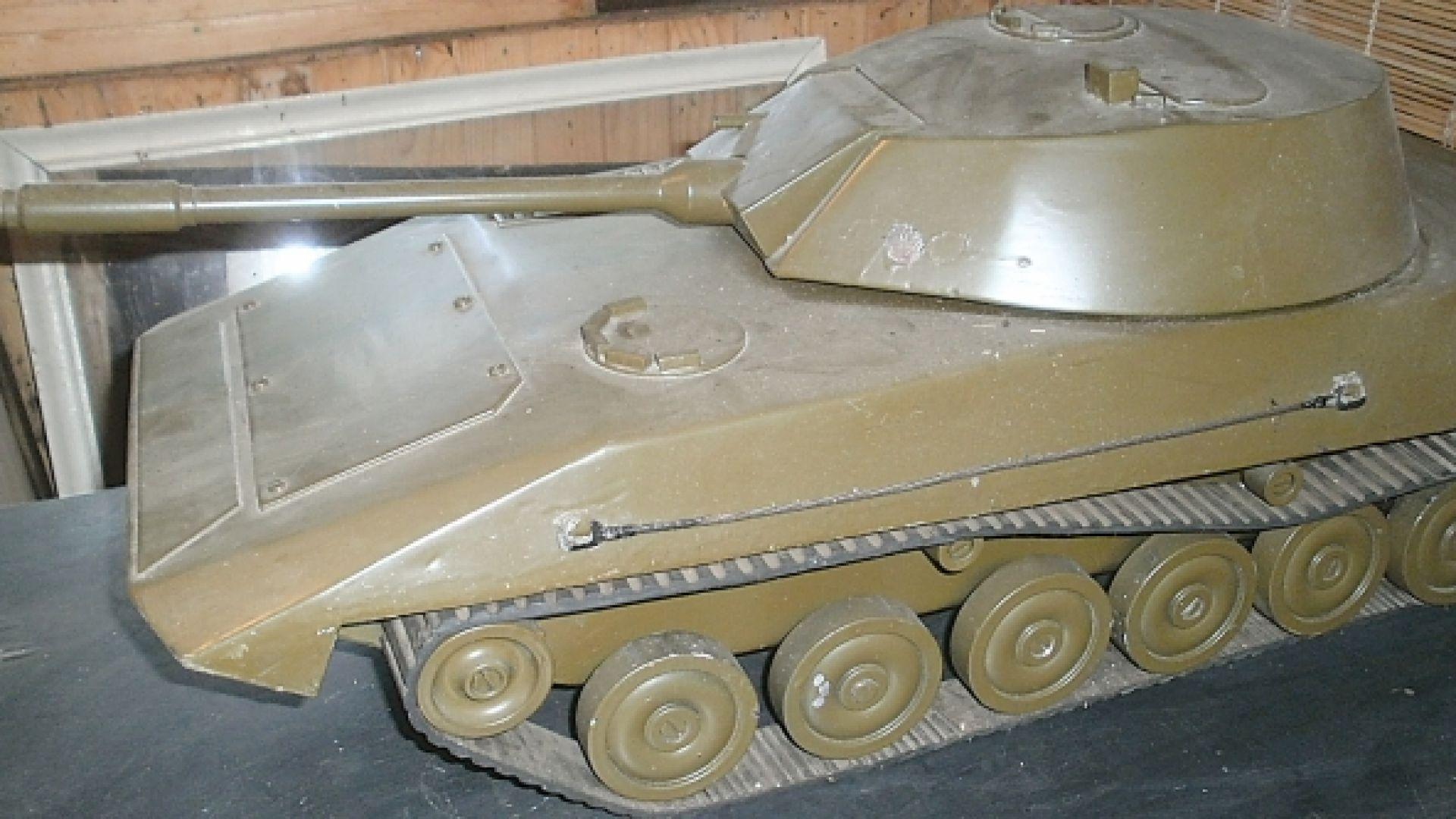 Как България бе на крачка от създаването на собствен танк