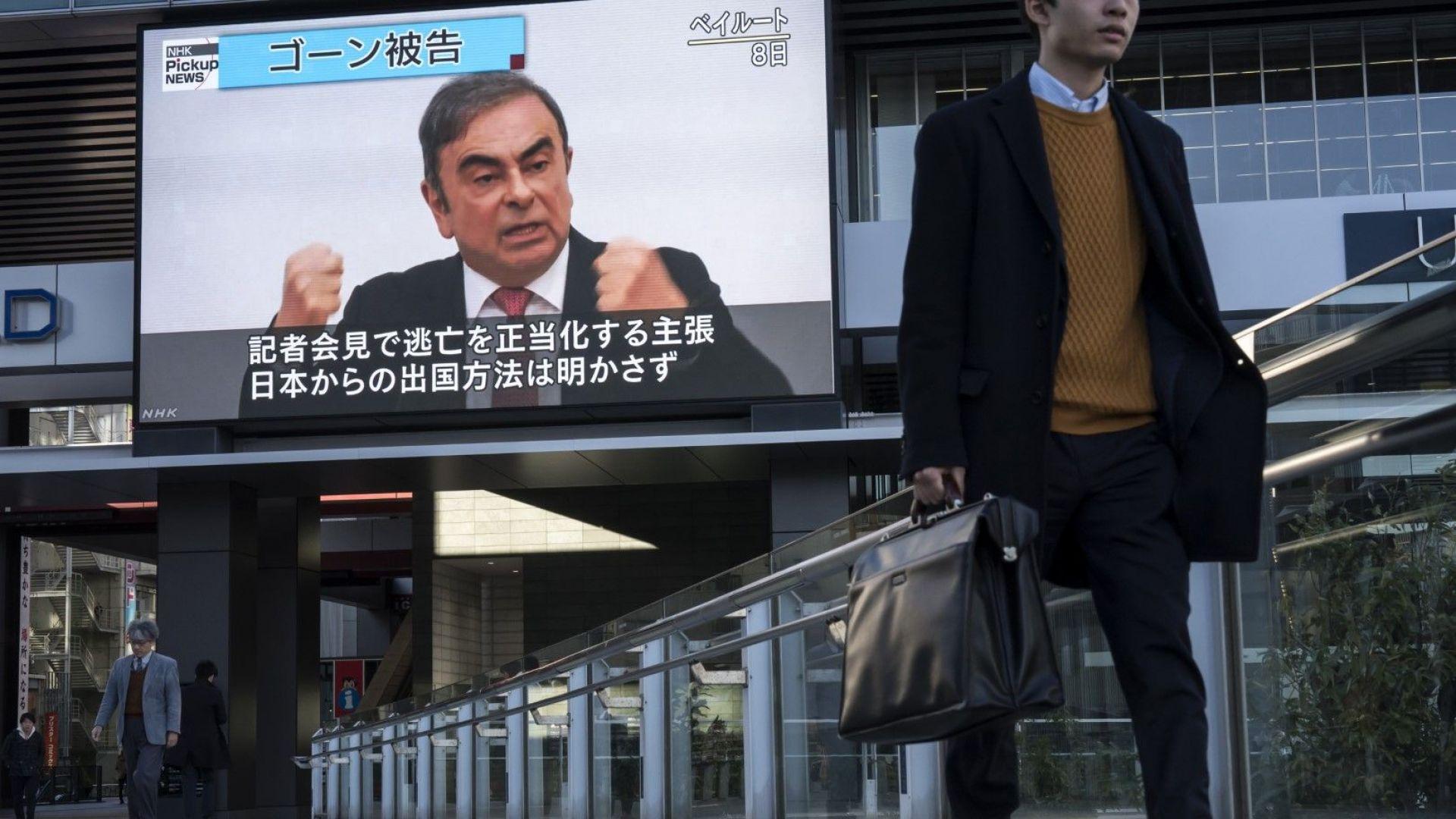 Турция обвини седем души за бягството на Карлос Гон от Япония