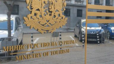 Ето условията, по които туроператори и агенции ще кандидатстват за финансова помощ