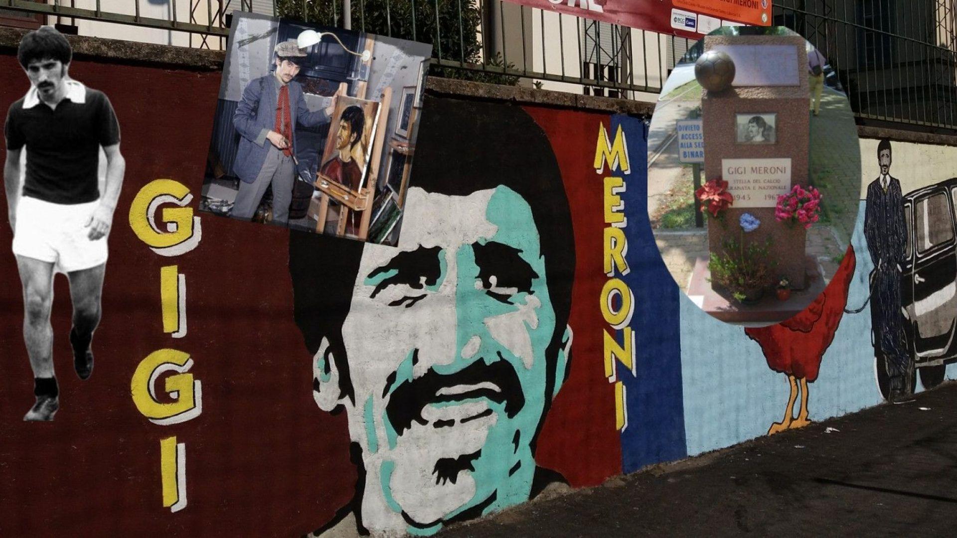 История за Холивуд: Художникът с футболни обувки, който не успя да покори света
