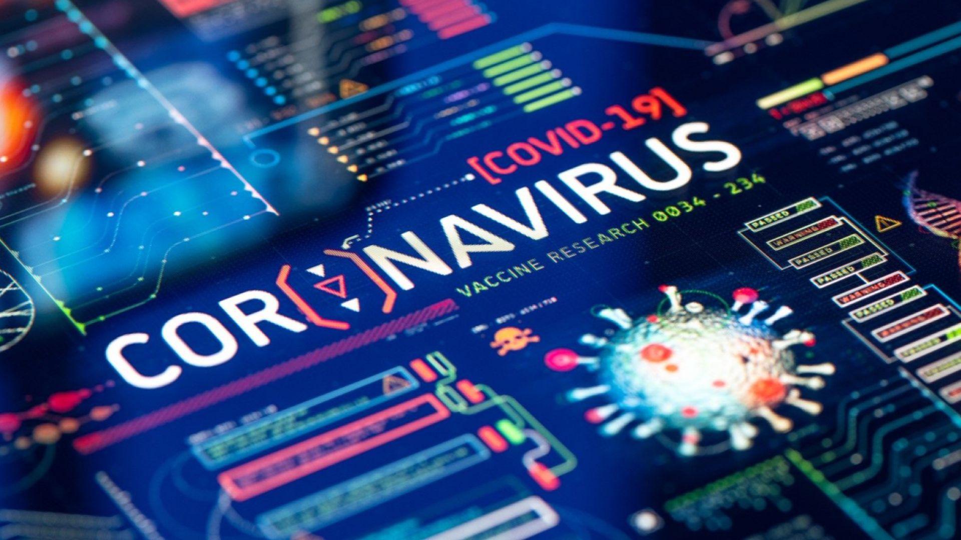 11,3 млн. души са с коронавирус в света, над 530 000 са починали, Гърция не пуска сърби до 15 юли
