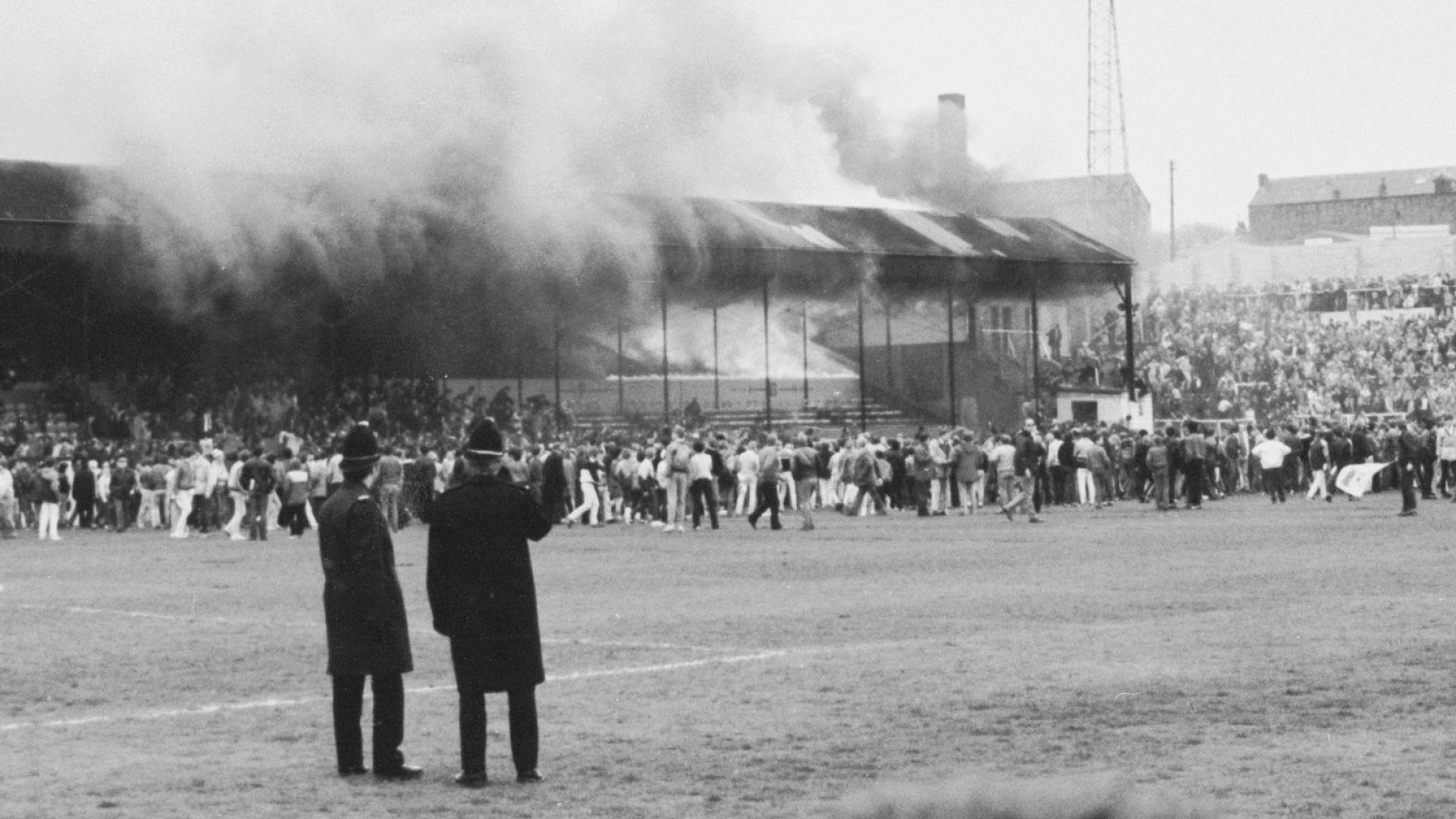 35 години по-късно: Как футболният празник на един град потъна в огън и ужас