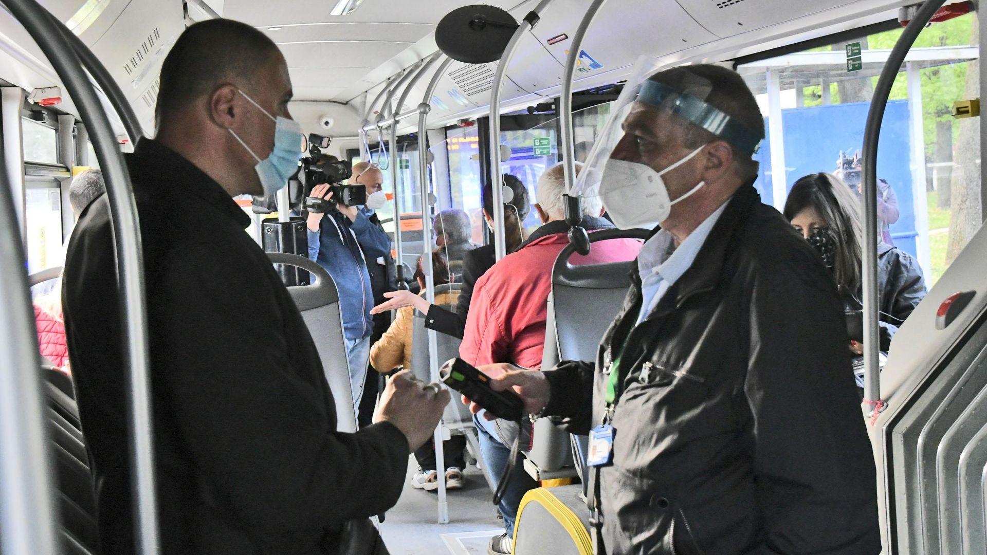 Връщат задължителните маски в търговски обекти