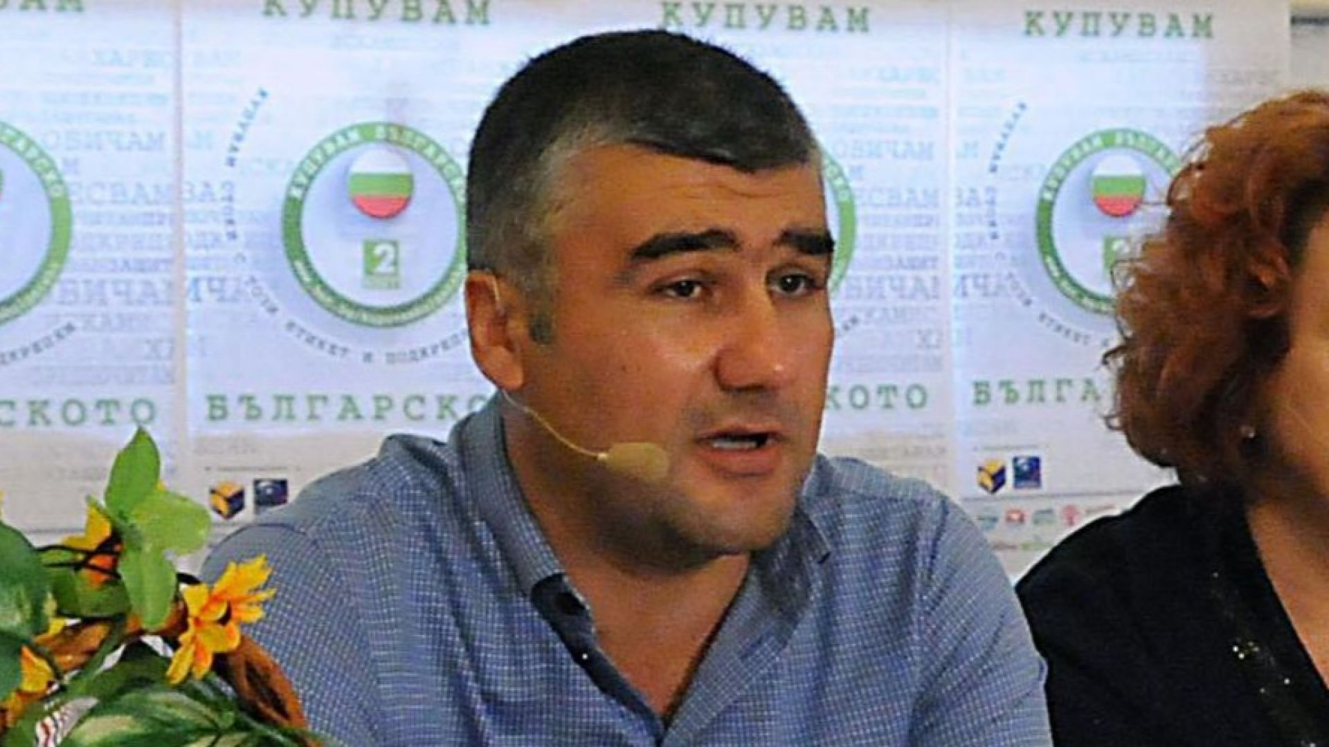 Димитър Зоров: Българските животновъди са в матово състояние