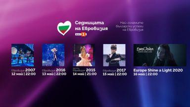"""Тази вечер: Започва """"Седмицата на Евровизия"""""""