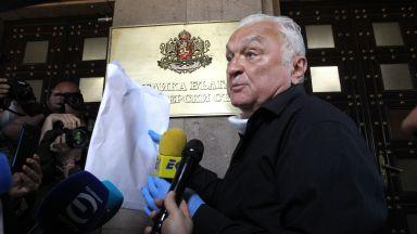 Ръководството на Левски връща акциите в Дубай за ново джиросване?