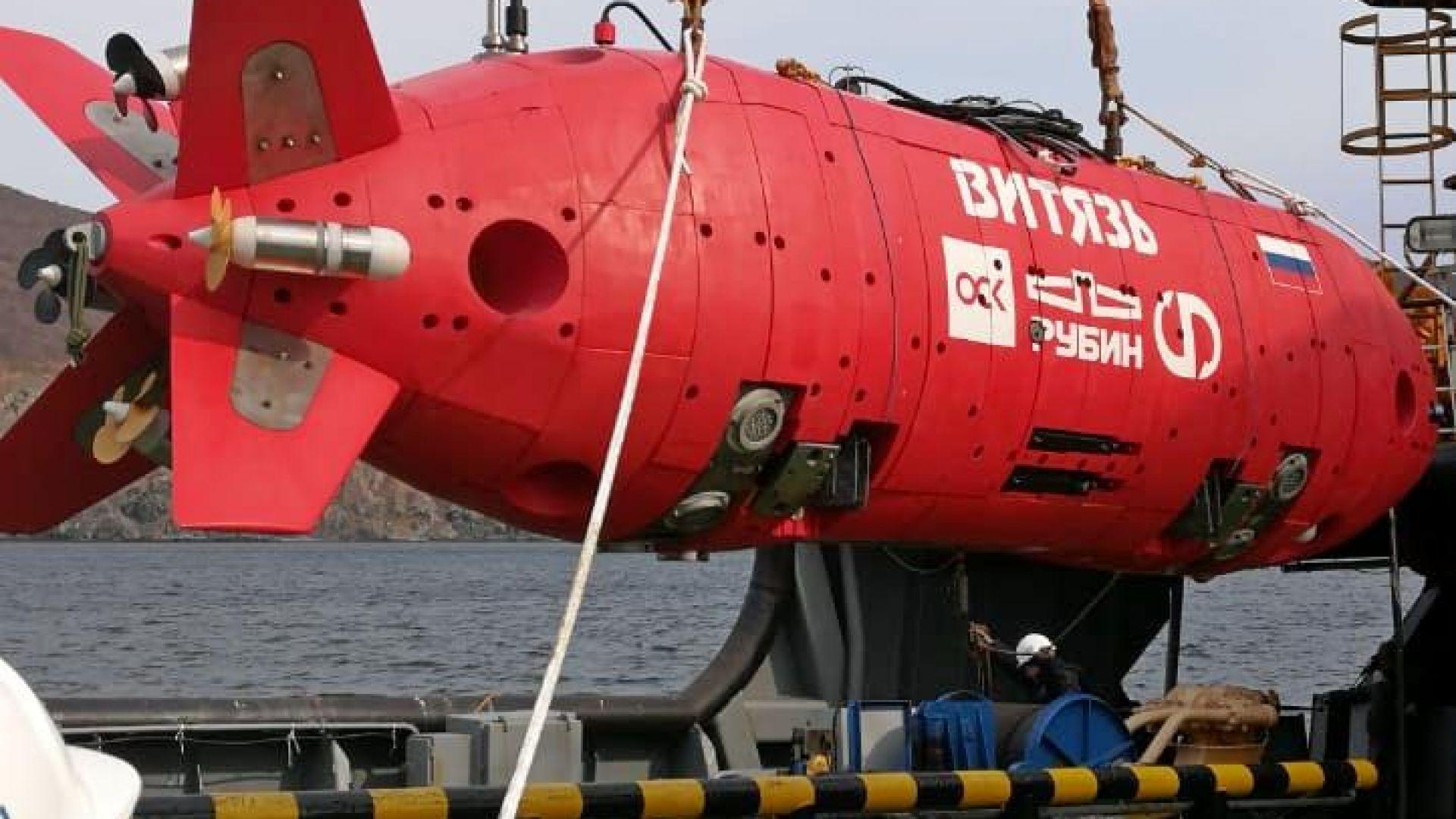 Тестваха руска безпилотна подводница в Марианската падина