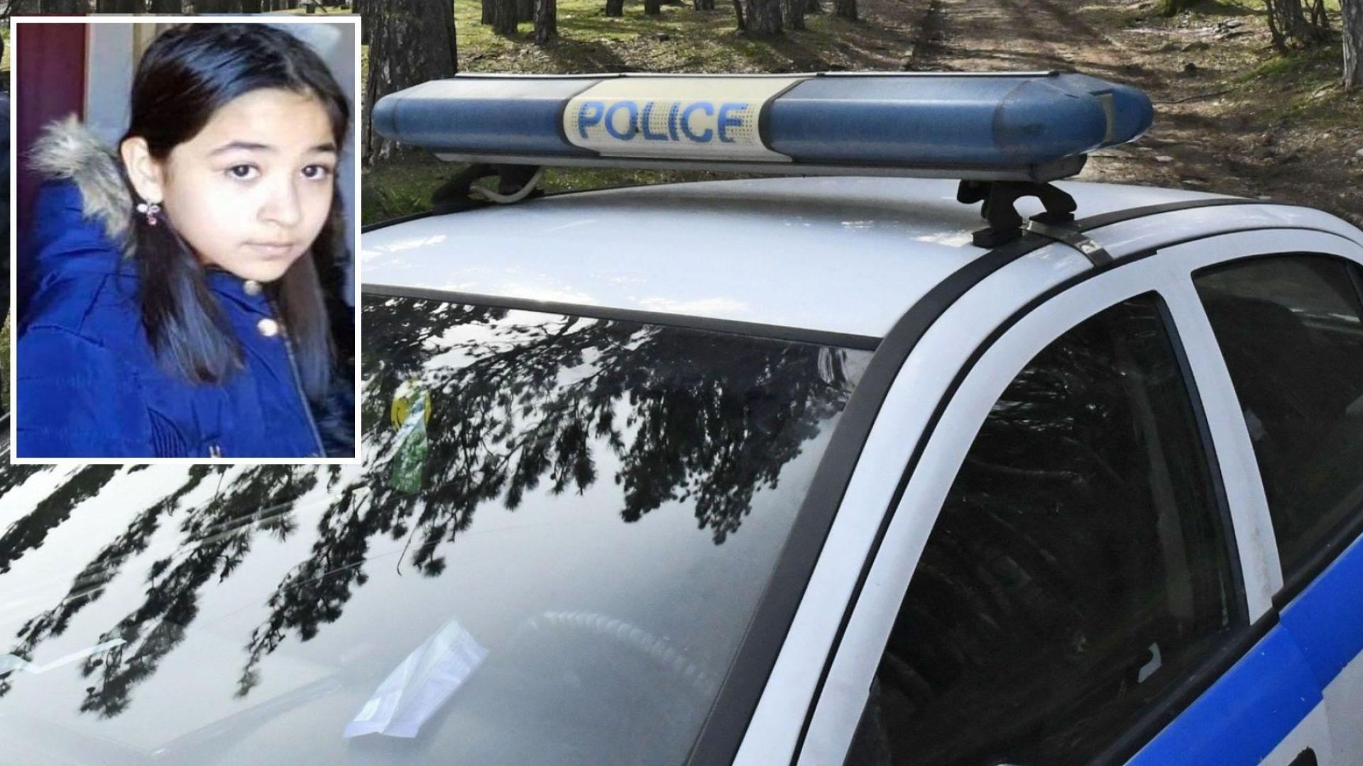 12-годишно момиче изчезна безследно от Перник