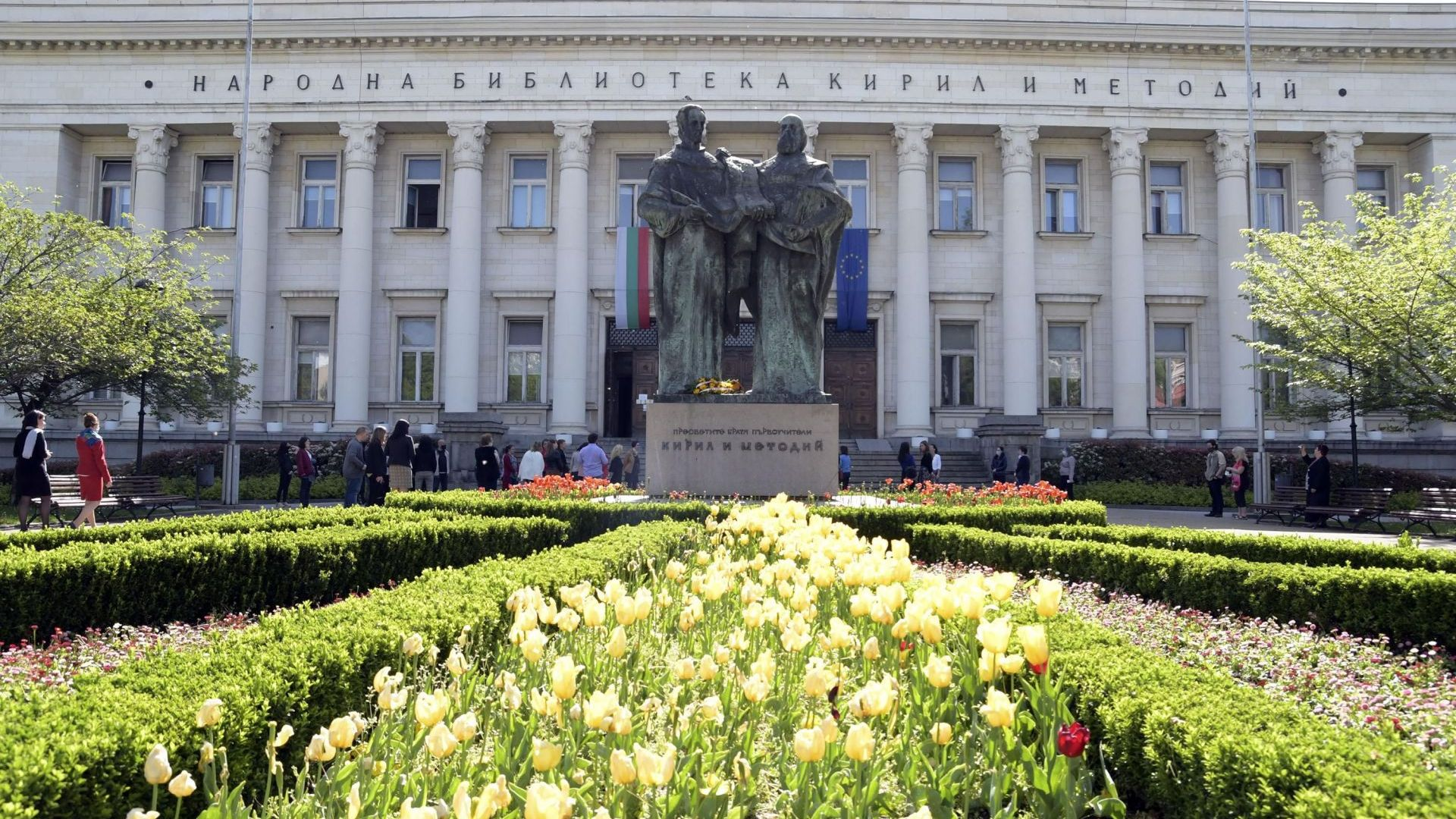 Отбелязваме Деня на българската просвета и култура