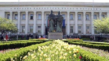 """Националната библиотека """"Св. св. Кирил и Методий"""" откри кът на Националната библиотека на Нигерия"""