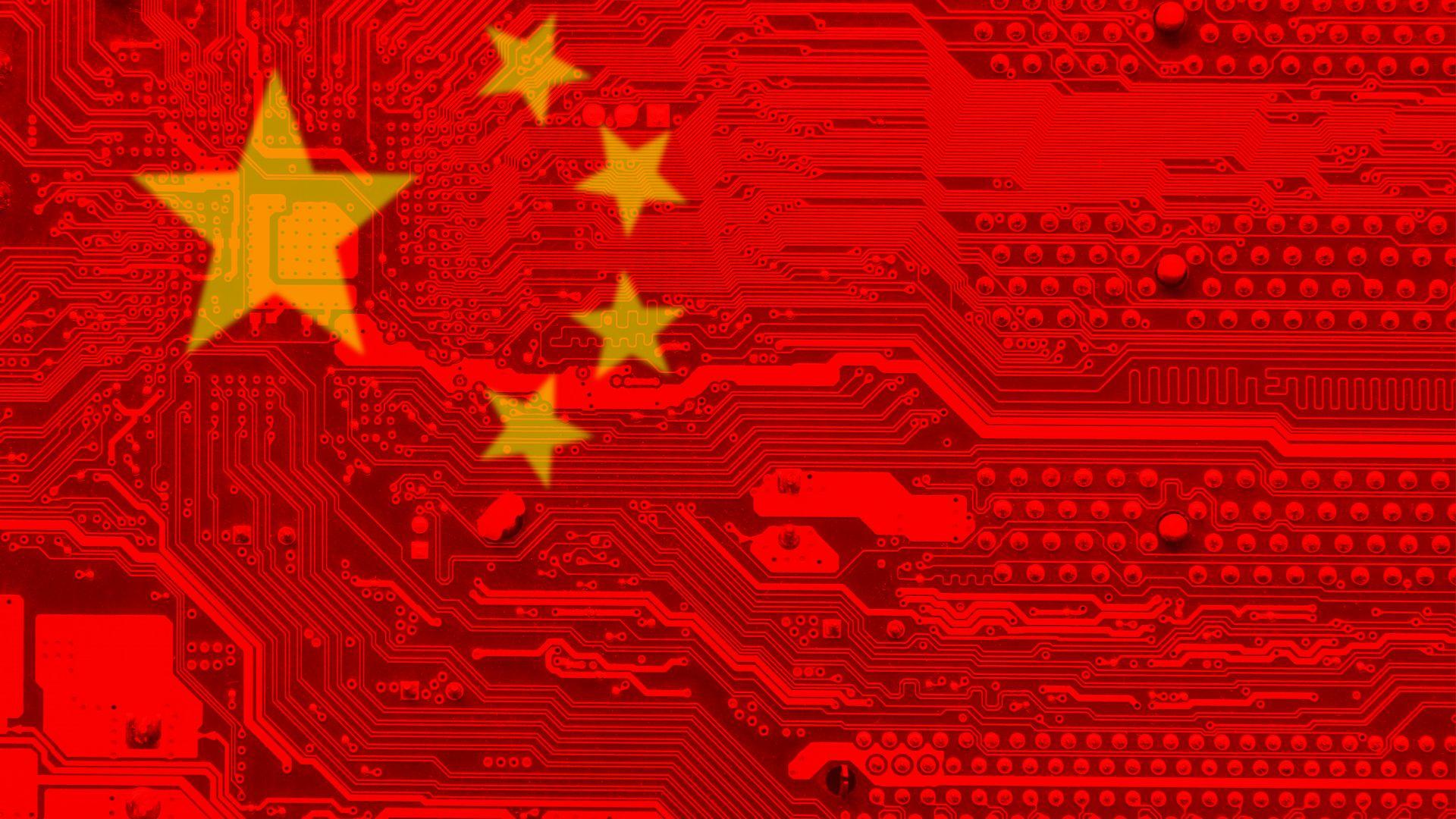 Китайски AI разработчик съди Apple за $1,43 милиарда