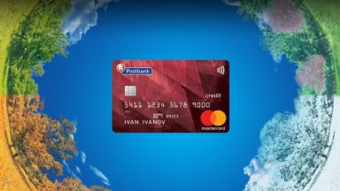 7 предимства на твоята кредитна карта