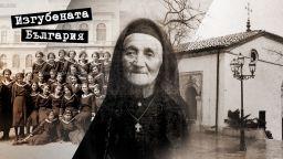 Анастасия Димитрова - първата българска учителка