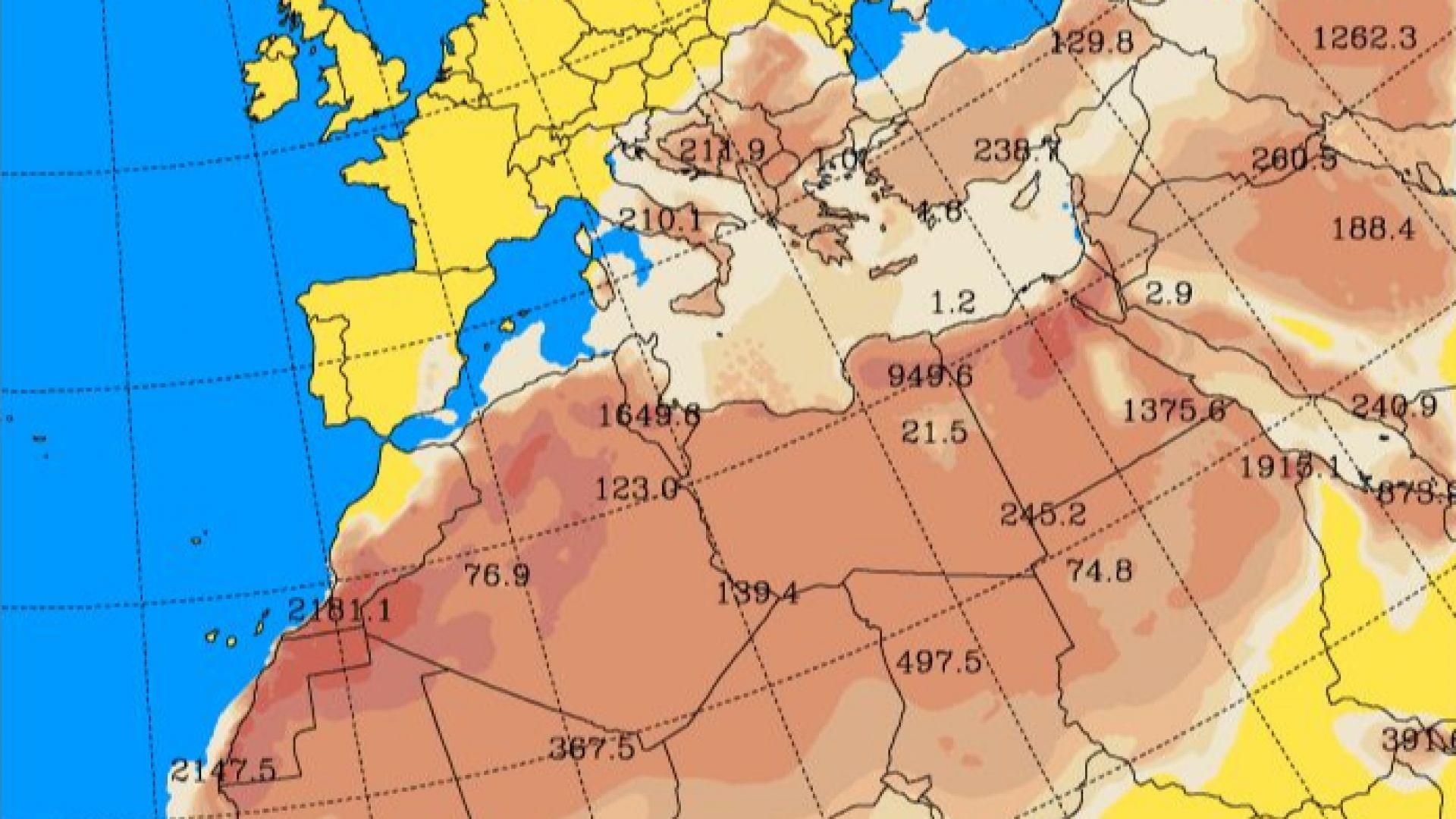 Прах от Сахара засипа Балканите
