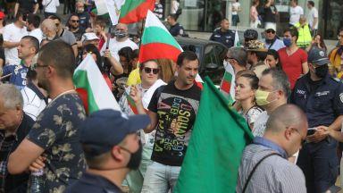 Протестиращи за пореден път поискаха оставката на правителството и съд за Борисов
