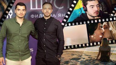 Алек Алексиев и Ники Стоичков: Българското кино има живот и след киносалоните